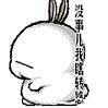 wuchensuiyuo