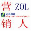 ZOL营销人