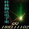 电子束中国