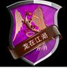 gaoyang390