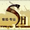 sanghua