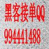 璾QQ994441488