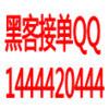 钫QQ1744420444
