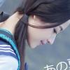 亚洲一号耳机:小龙