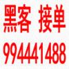 龏QQ1444420444