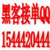簟QQ1444420444