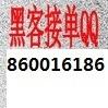 3041195246