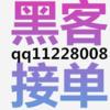 查微信q11228008