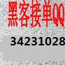 加我34231028