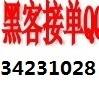 3543802293